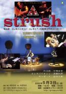 strush(ストラッシュ)ライブ